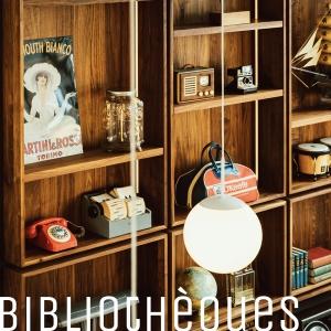 bibliothèque le temps des cigales